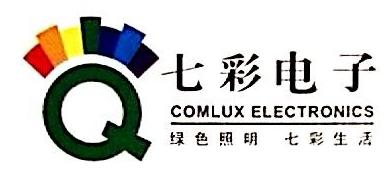 杭州七彩电子有限公司 最新采购和商业信息