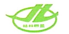 吉林龙腾机械制造有限公司 最新采购和商业信息