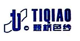 上海题桥纺织染纱有限公司 最新采购和商业信息
