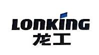 西藏龙工机械有限公司 最新采购和商业信息