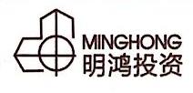广州明鸿投资管理企业(有限合伙) 最新采购和商业信息