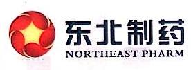 沈阳东北制药装备制造安装有限公司 最新采购和商业信息