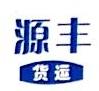 安徽成光汽车服务有限公司 最新采购和商业信息