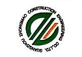 广州中茂园林建设工程有限公司佛山分公司 最新采购和商业信息