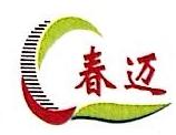 江苏春迈节能科技有限公司 最新采购和商业信息