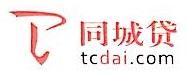 南通佰诚商务咨询有限公司 最新采购和商业信息