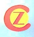 江西樟新盐化铁路发展股份有限公司 最新采购和商业信息