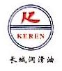 宁波市长城润滑油有限公司 最新采购和商业信息