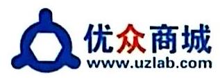 上海优众实业有限公司