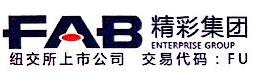 深圳市精诚物业管理有限公司