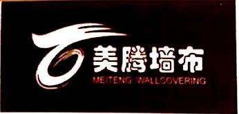 绍兴美腾纺织品有限公司 最新采购和商业信息