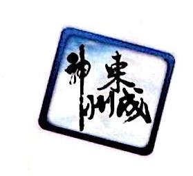 北京神州东成科技有限公司 最新采购和商业信息