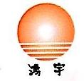 宁波旭日鸿宇科技有限公司