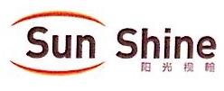 郑州阳光视翰科技有限公司 最新采购和商业信息