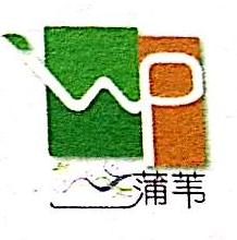 上海友宠贸易有限公司 最新采购和商业信息