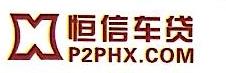 广州鹏誉商务服务有限公司合肥分公司 最新采购和商业信息