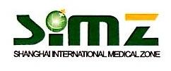 上海国际医学园区置业有限公司