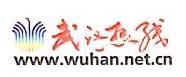 武汉酷越文化传播有限公司 最新采购和商业信息