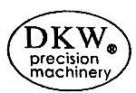 昆山戴克维精密机械有限公司 最新采购和商业信息