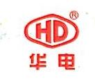 唐山华立电站阀门有限公司 最新采购和商业信息
