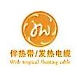 芜湖佳宏新材料股份有限公司 最新采购和商业信息