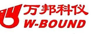 北京万邦科仪科贸有限公司 最新采购和商业信息