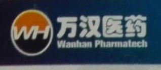 中山万汉医药科技有限公司