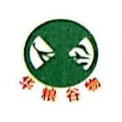 吉林省华粮谷物收储有限公司