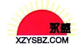 新郑市永盛纸制品包装有限公司 最新采购和商业信息