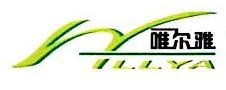 青岛唯尔雅商贸有限公司 最新采购和商业信息