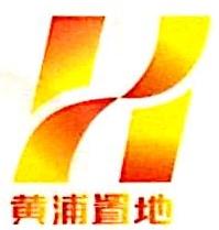 上海黄浦置地(集团)有限公司