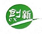 江西省创新新型建材有限公司