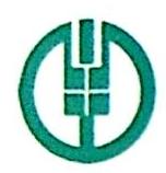 中国农业银行股份有限公司哈尔滨平房支行 最新采购和商业信息