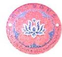 梅州市唐家烟花艺术燃放有限公司 最新采购和商业信息