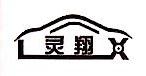 江阴市灵翔汽车销售服务有限公司 最新采购和商业信息