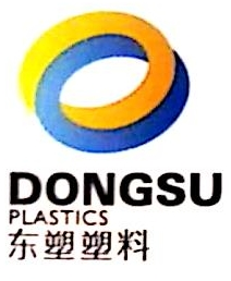 浙江省东阳市塑料有限公司 最新采购和商业信息