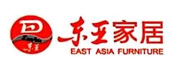 山东东亚金星家居有限公司 最新采购和商业信息