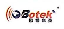 广西欧博软件科技有限公司 最新采购和商业信息