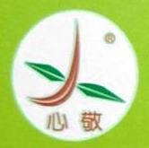 深圳市心敬茶业有限公司 最新采购和商业信息