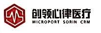 创领心律管理医疗器械(上海)有限公司 最新采购和商业信息