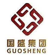 上海国盛集团资产有限公司 最新采购和商业信息