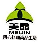 黑龙江美晶米业有限公司 最新采购和商业信息