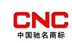 杭州金工五交化有限公司 最新采购和商业信息