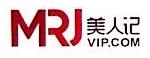 美人记信息科技(上海)有限公司 最新采购和商业信息