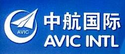 江西中航共青城实业有限公司 最新采购和商业信息
