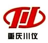 重庆川仪自动化股份有限公司大连分公司 最新采购和商业信息