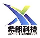 南京希朗智能科技有限公司