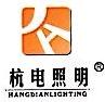 浙江大川照明工程有限公司 最新采购和商业信息