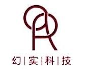 深圳市幻实科技有限公司 最新采购和商业信息