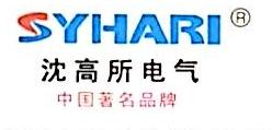 浙江沈高所电气有限公司 最新采购和商业信息